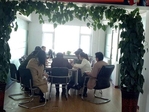千赢国际老虎机手机版部组织员工业务学习